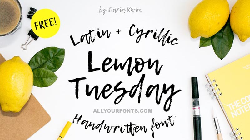 Lemon Tuesday Font Family Free Download